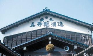 尾畑酒造/真野鶴