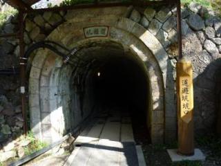 道遊坑道コース(佐渡金山)