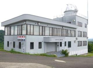 魚沼市自然科学館 星の家