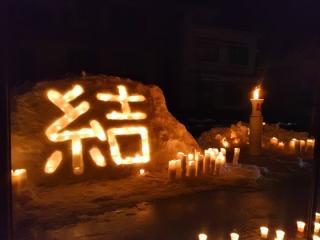 """""""點燈式~結的光亮~魚沼雪洞(yukindo)節日開放活動音樂會"""""""