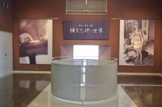 今泉記念館アートステーション