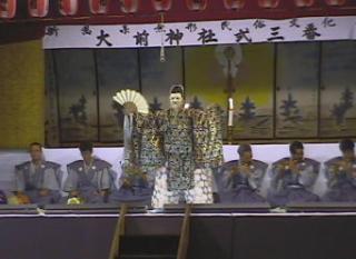 大前神社例大祭(翁式三番)