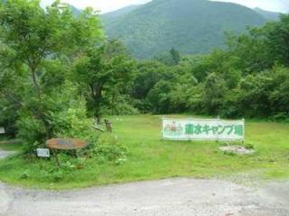 Mt. Makihata foot campground