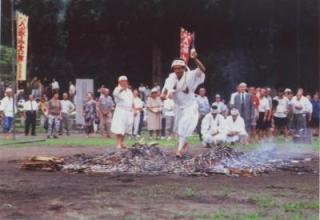 八海山火渡大祭・八海山山開き