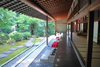 山茶壽公寓