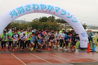 【2020年中止】刈羽さわやかマラソン