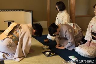 小松市民茶会