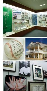 松井秀喜棒球博物館