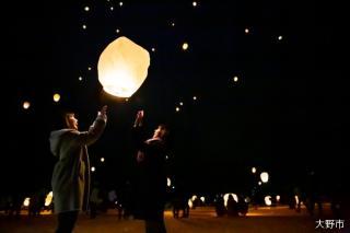 星降るランタンナイト~日本一美しい星空に願いをこめて