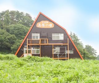 Accommodation of Rokuroshi Highland