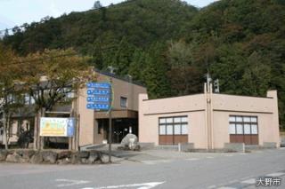 和泉郷土資料館