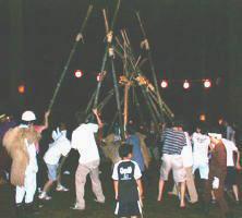 Hokodashi Ritual