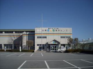 白根B&G海洋センター