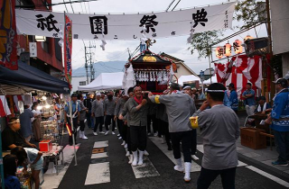 【2020年度中止】祇園祭