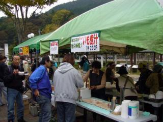 道志渓谷芋煮会