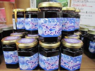 鳴澤村生產藍莓果醬