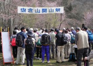 【2021年開催中止】 虫倉山開山祭