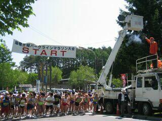 【2021年度開催中止】塩嶺王城パークラインハーフマラソン大会