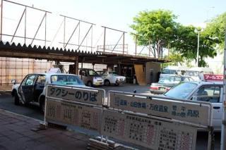 長電タクシー(株)須坂営業所