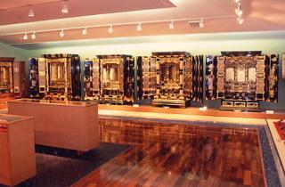 飯山市伝統産業会館