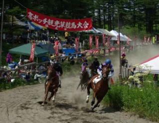 【2020年度中止】高ボッチ高原観光草競馬大会