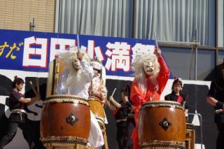 臼田小満祭