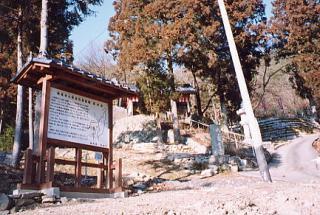 観龍寺大峰自然探勝園