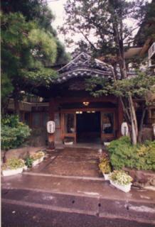 国楽館戸倉ホテル
