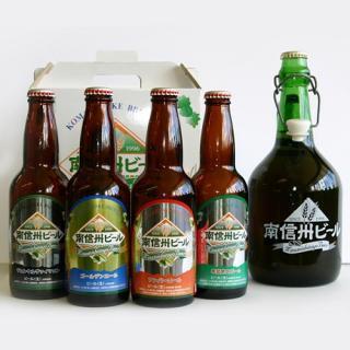 南信州ビール(株)駒ケ岳醸造所
