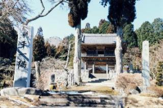 隣政寺(山の寺)