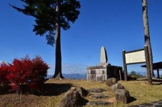 短歌の郷金田公園