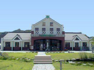 たかぎ農村交流研修センター