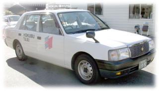北部タクシー