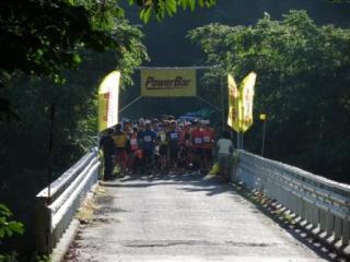 OSJ王滝ダートマラソン