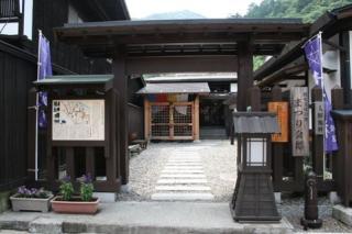 木曽町観光文化会館(まつり会館)