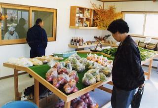 生坂村農産物直売所