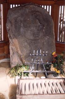 弥勒(みろく)石仏