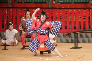 East body Kabuki meet