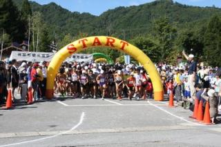 山の村だいこんマラソン大会
