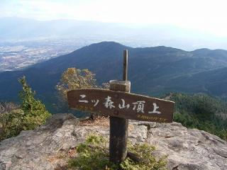 癒しの道・南飛騨森林浴回廊 二ッ森トレッキングコース