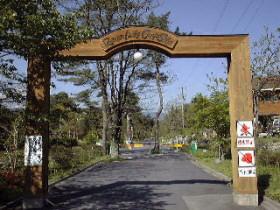 ※令和2年4月24日まで休業※福岡ローマン渓谷オートキャンプ場