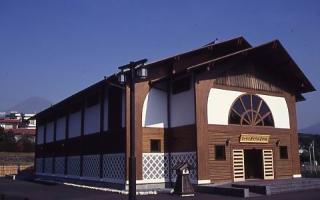 富士川民俗資料館