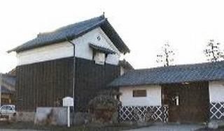 前野家屋敷跡
