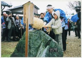 勝幡オコワ祭
