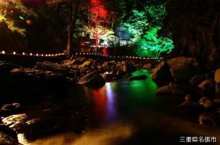 紅葉ライトアップ~竹灯り「七変化・ 黄昏時の紅葉2020」