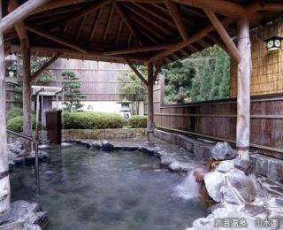 赤目温泉・山の湯