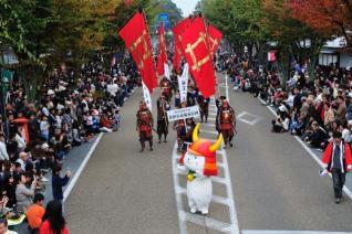 hikoneno城節盛裝遊行