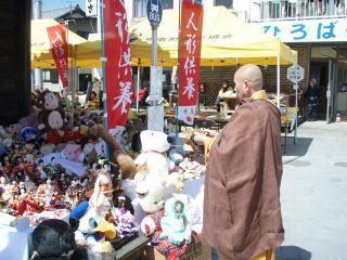 人形供養祭(滋賀県甲賀市)