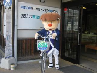 レンタサイクル石部駅