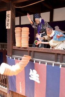 Mibu Noh Play
